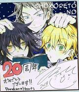 Vol20 Special