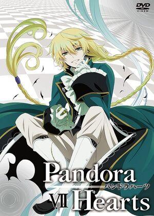 pandora hearts poster