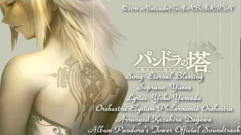 Pandora's Tower - Eternal Blessing (Second Theme)