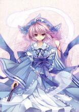 Yuyuko.Saigyouji.408719