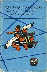 Plik:Zlota rekawica nasza ksiegarnia 1979.jpg