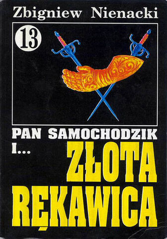 Plik:Zlota rekawica warmia 1995.jpg