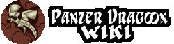 Panzer Dragoon Wiki