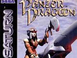 Panzer Dragoon (video game)