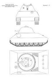 Type 245