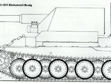 12,8cm K 43 Selbstfahrlafette Rheinmetall-Borsig (Gerät 5-1213)
