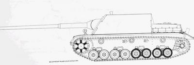 Jagdpanzer IV mit 8,8cm PaK 43 L-71