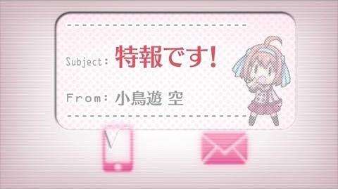 Papakiki, Telephone Game -- Promo vid (パパのいうことを聞きなさい!TB(といぼっくす) PV)