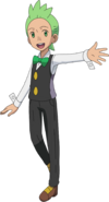 Cilan 2 artwork