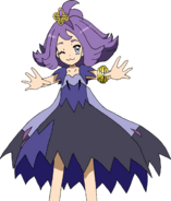 Acerola kitty