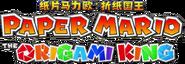 Paper Mario The Origami King CHS logo