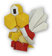 PMOK Origami Red Koopa Paratroopa