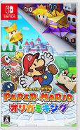 Paper Mario The Origami King Japan Boxart
