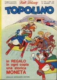 Topolino 756