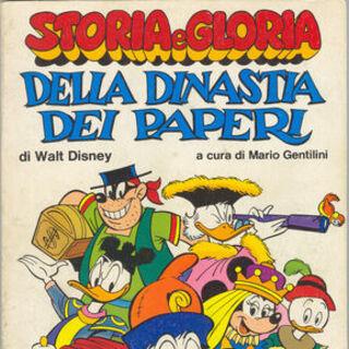 <i>Oscar Mondadori</i> volume 1, ristampa del 1977