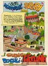 I giardini pensili di Paperlonia