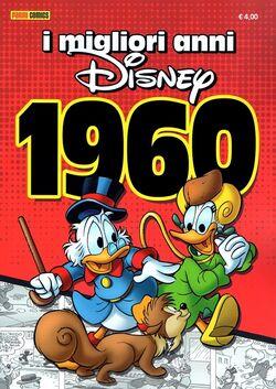 I migliori anni Disney