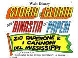 Zio Paperone e i cannoni del Mississippi