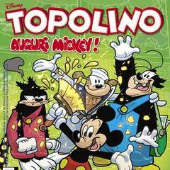 Copertina dell'autore per il Compleanno di Topolino