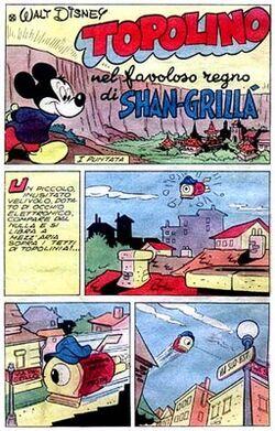 Topolino nel favoloso mondo di Shan Grillà