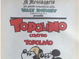 Topolino contro Topolino