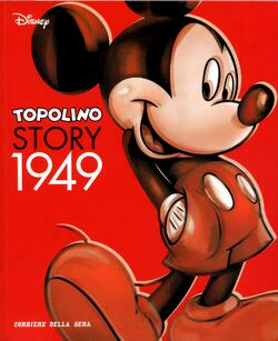 Topolino Story (2005) 1
