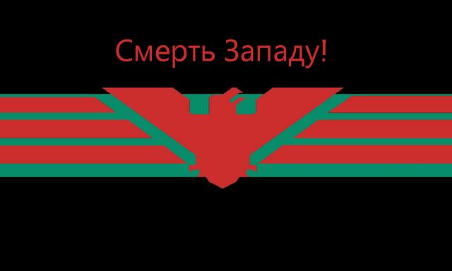 File:Arstotzka.png