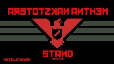 Arstotzkan Anthem