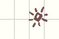 Ezic symbol vonel.png