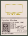 Arstotzka passport 1160.png