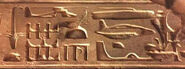 Hieroplanes 518x193