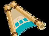 Windmill Blade