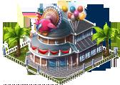 HolidayHotel