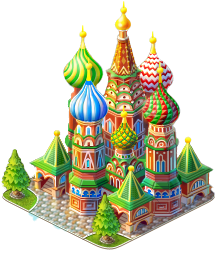 Rus cathedral