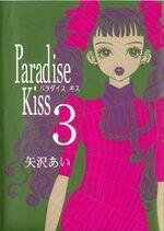 Para-Kiss-Volume-3