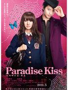 Paradise Kiss movie