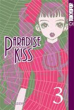 Paradise-e3