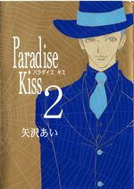 Para-Kiss-Volume-2