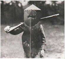 Brewster Body Shield