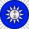 BlueChinaLogo