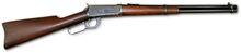 QF-Model 1 Infantry Rifle