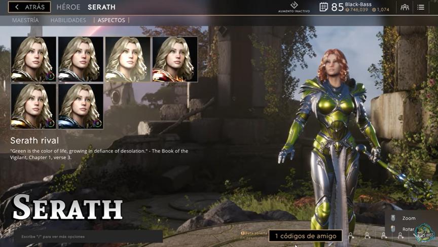 Serath Rival skin