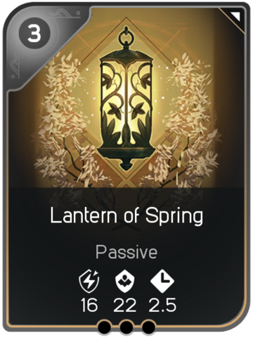 File:Lantern of Spring card.png