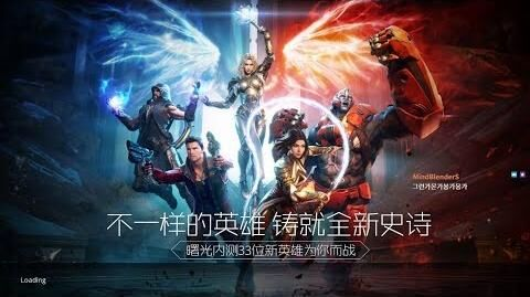 Paragon Chinese Beta Launch Trailer 虚幻争霸