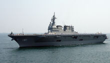 Izumo-class helicopter destroyer