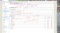 Thumbnail for version as of 06:10, September 6, 2013