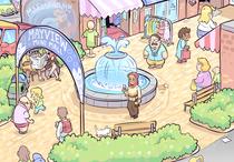 Mayview Mini Mall