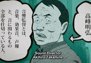 AkihiroTakamine