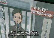 JiaiHospital