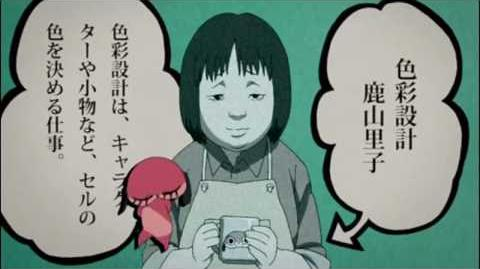 Paranoia Agent Maromi and the Jobs of Animation
